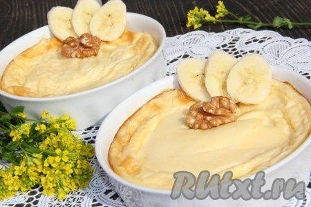 Перед подачей запеченные бананы с творогом украсить по своему желанию. Очень вкусно!