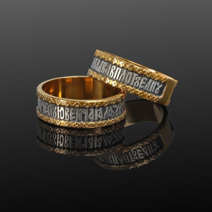 Кольца «Венчальная пара» | Кустодия-творческая мастерская. Ювелирные украшения ручной работы./ Венчальные и обручальные кольца - серебро, золото, женские и  мужские, венчание,свадьба./