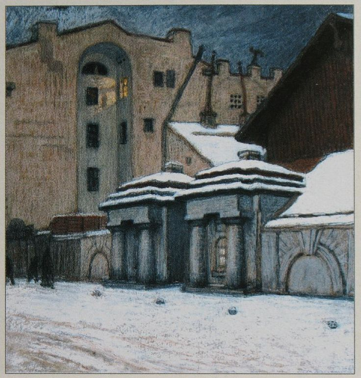 Мстислав Добужинский. Уголок Петербурга. 1904.