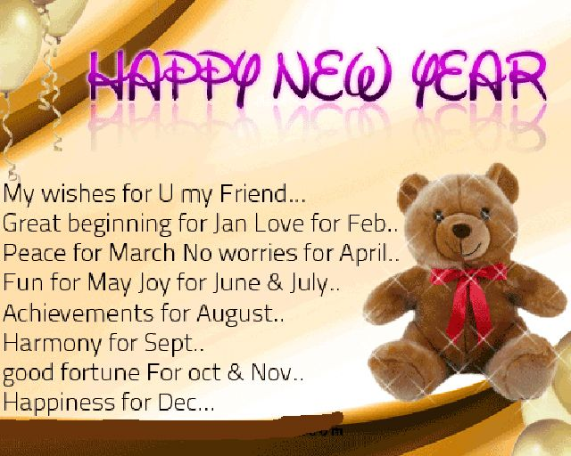 Happy New Year sayings for best friends