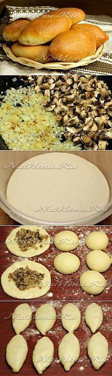 Постные пирожки: рецепт
