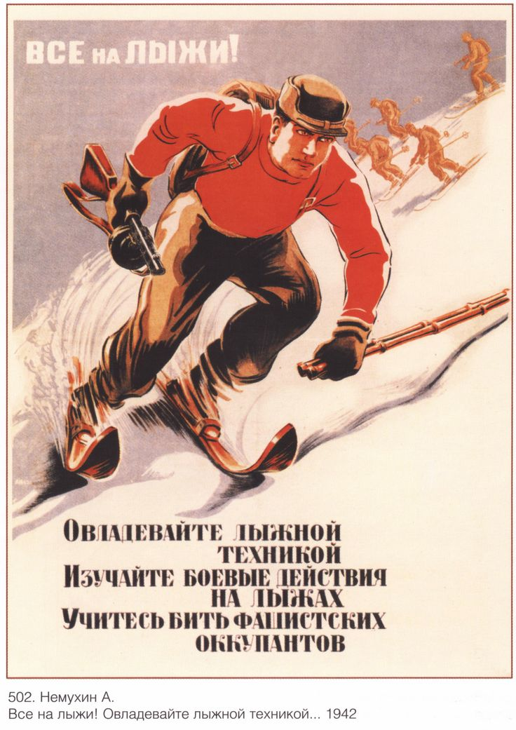 ".""All get on skis! Obtain skiing technique. Study fighting on skis. Learn how to win against fascist occupants"" USSR WWII poster"