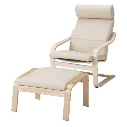 Ikea Poang Chair Armchair And Footstool Set With Off White Leather Covers Ikea Poang Chair Chair Chairs Armchairs