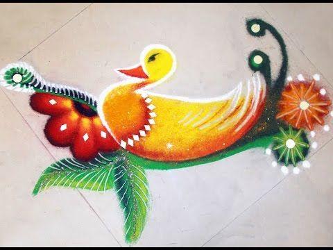 Diwali Rangoli Design  Idea : Easy Rangoli Design for Competition