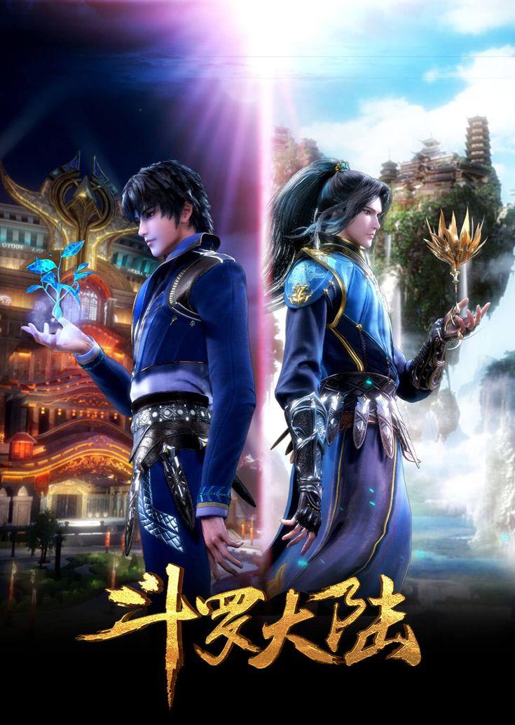 Mundo Donghua Anime soul, Un mundo diferente, Episodios