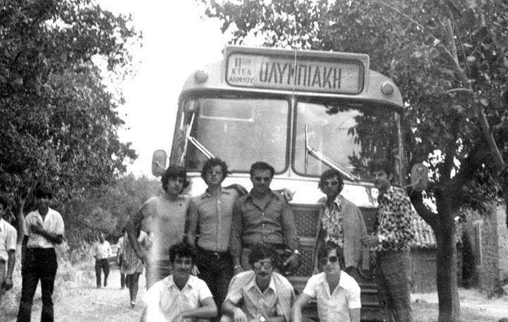 ΄λημνοσ παλιο λεωφοριο