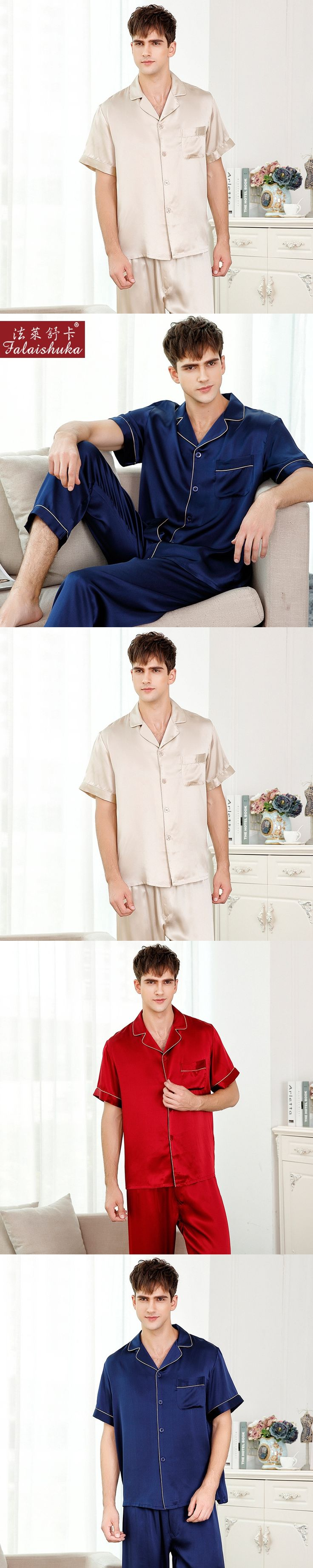 FLSK Brand Sexy Genuine Silk Men Pajamas 2017 NEW Summer Short Sleeve Pajama Pants Sets Pure Color 100% Mulberry Silk Sleepwear