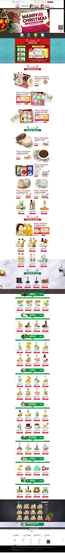 圣诞狂欢-skinfood思亲肤旗舰店-...