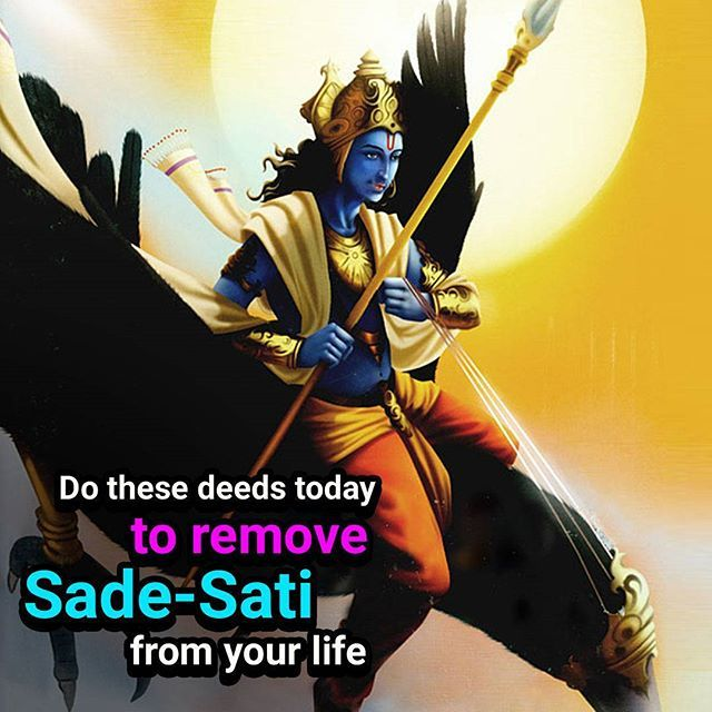 Do these deeds today to remove Sade-Sati from your life - http://bit.ly/2qMqyLy Chant the Mantra given in this video to remove the Sade-Sati from your life.  #Artha #Shani #SadeSati #Saturday
