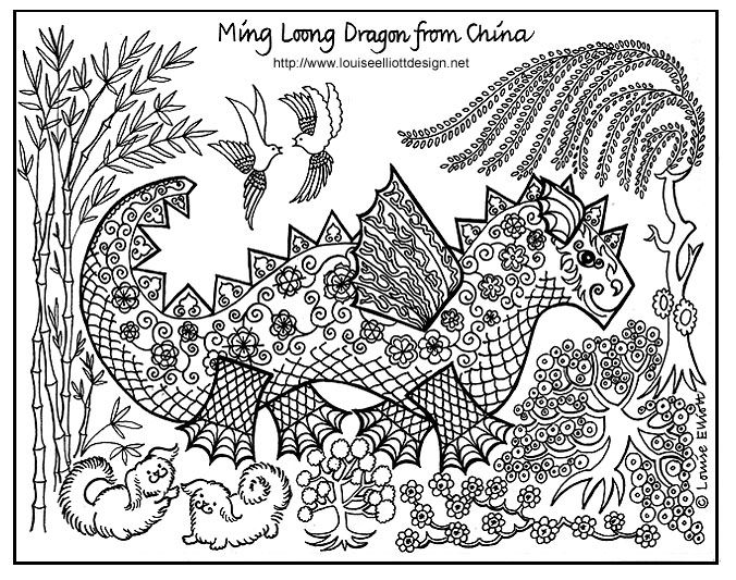 Fun detailed animal coloring pages. Kids Activities
