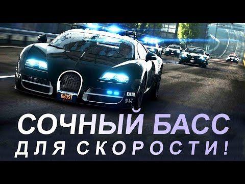 Очень Мощная Суперподборка треков в машину Собрал Лучшие ...