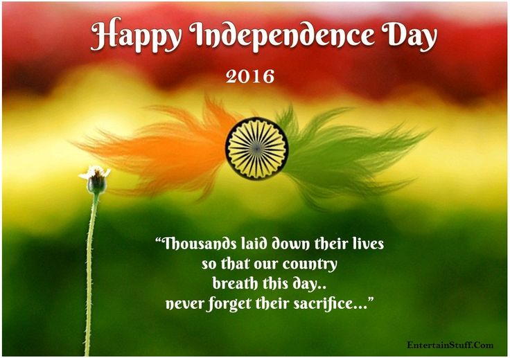 Indian Independence Day 2016 Best HD Quotes and Wishes Wallpapers