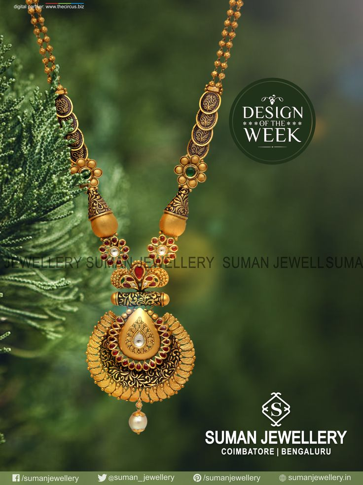 Design of the week! Beyond perfection crafted specially for the princess in you. #suman_jewellery #gold #design #handmade