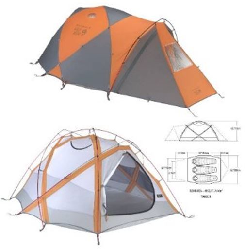 Whether you're simply having a camping a trip or you've found yourself fighting for your life in a post-apocalyptic scenario, you'll need to have a good quality tent with you in order to make your situation just a bit more bearable.