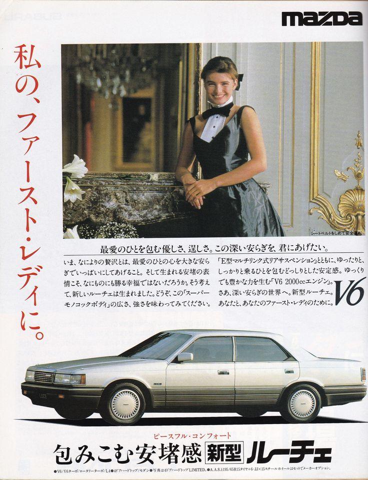 Mazda Luce / 929 V6 - adv