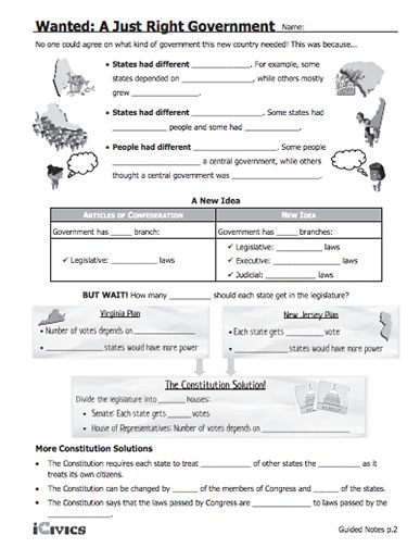 icivics answer sheets