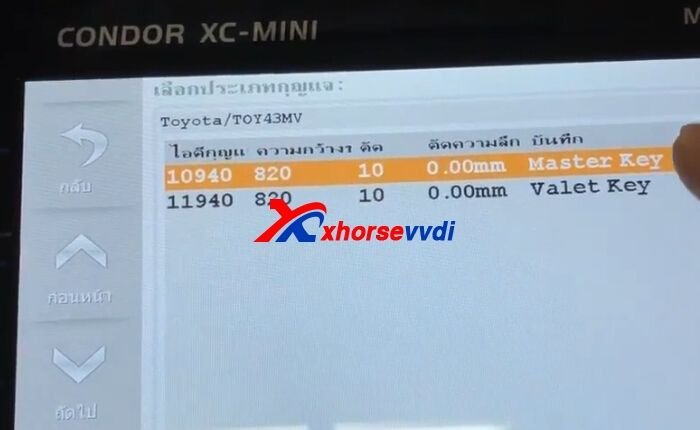 How to use Condor XC-MINI Cut Toyota TOY43MV Via Find