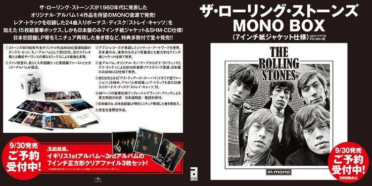 CDJapan : [Details Revealed] The Rolling Stones Ultimate MONO Box w/ 7-inch Mini LP x SHM-CD