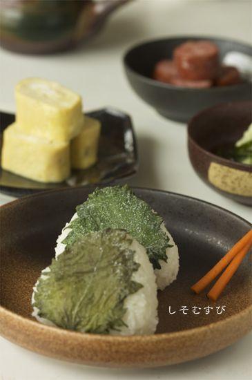 Japanese rice balls with Shiso leaves しその葉のおにぎり