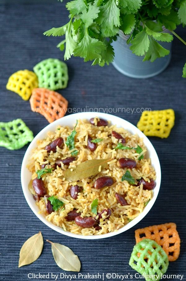 Rajma Pulao - Flavorful One pot meal made with Red kidney beans. Vegan & Gluten Free.