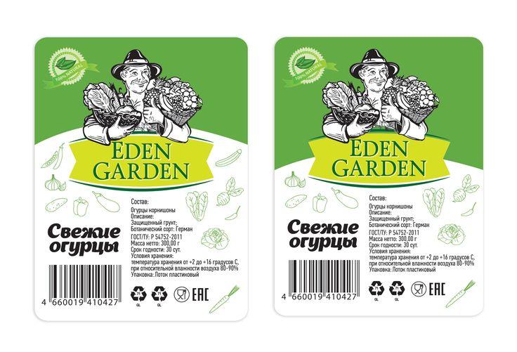 Дизайн этикетки для овощей и фруктов (стикер) для компании Eden Garden. Design of labels for fruit and vegetables (sticker) for the company's Eden Garden