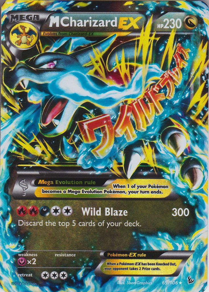 Our top 10 rarest Pokemon cards - 2015 - Rextechs