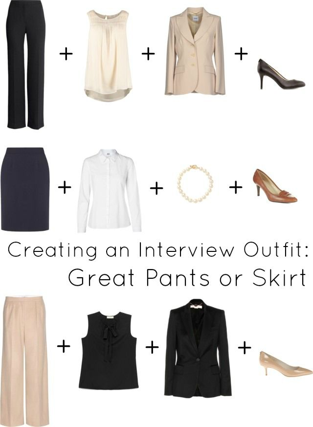 Ask Allie: Budget Friendly Interview Attire, creating a professional look when you don't own a suit.
