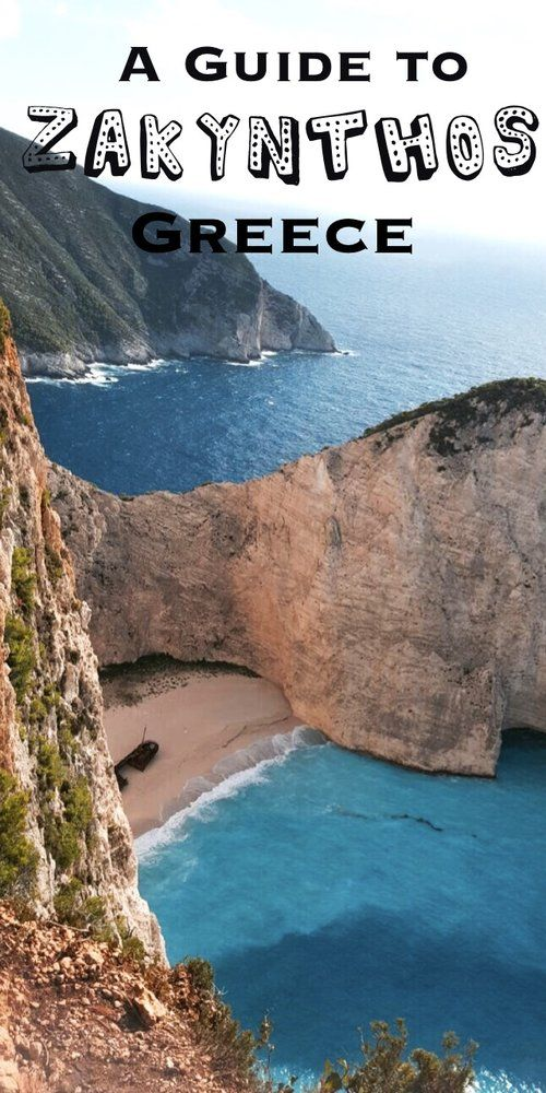A Guide to Zakynthos, Greece — Sapphire & Elm Travel Co.