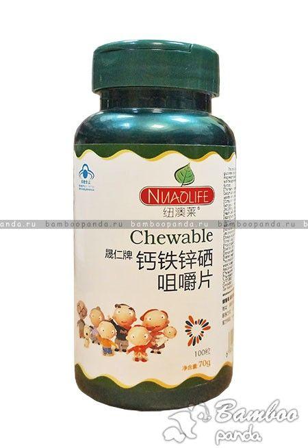 Жевательные таблетки, содержащие железо, цинк, кальций, селен. Здоровье для всей семьи! NUAOLIFE торговой марки «Канфули»