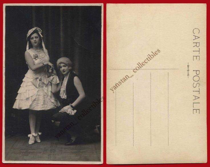 #22730 Greece 1930s. Women [carnival]. Photo PC size.