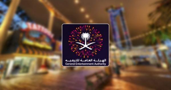 صدمة لـ هيئة الترفيه في السعودية استغلال تأشيرات الحفلات في أداء العمرة بمكة صورة Poster Movie Posters Art