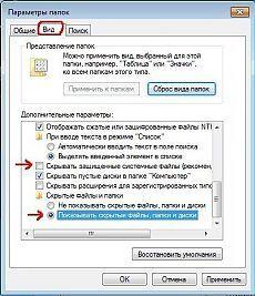 Опасные для компьютера файлы / Интересное в IT