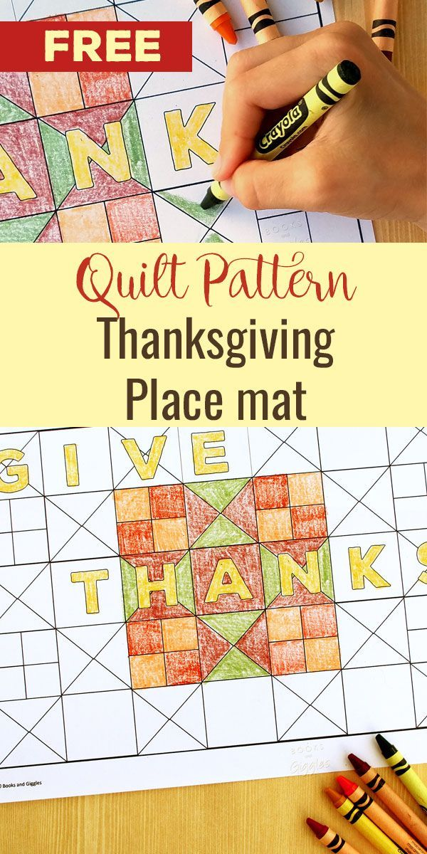 Print your own free printable Thanksgiving placemat inspired by the children's story Bear Says Thanks