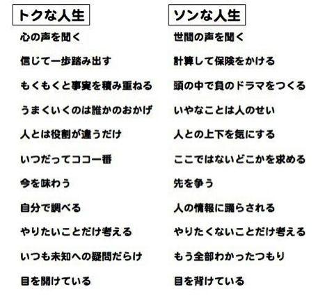 今日の格言 の画像|ケチャップ オフィシャルブログ「ケチャップ茶屋」Powered by Ameba