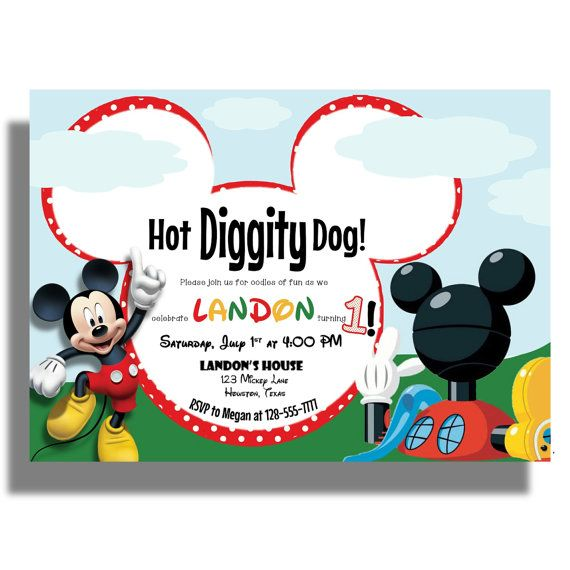 Mickey Mouse Digital Invitation First by KennedyLaneDesigns, $12.00