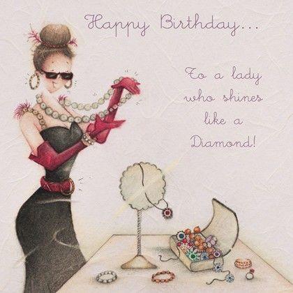 A una señora que brilla como un diamante by Berny Parker