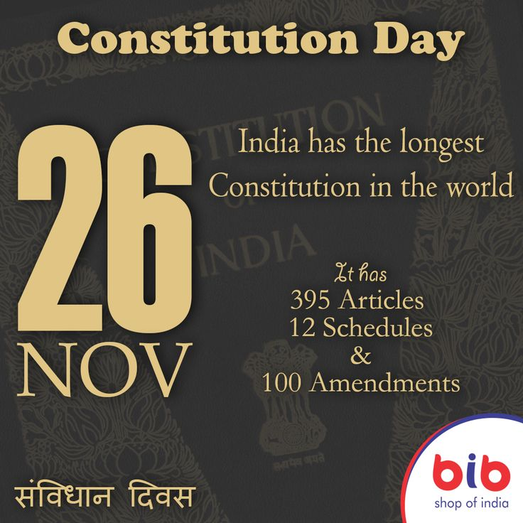 It's Constitution Day of India. India has the longest constitution in the world. It has 395 articles, 12 schedules and 100 amendments. #constitutionday #indianconstitutionday #constitutiondayofindia #samvidhandiwas #samvidhan