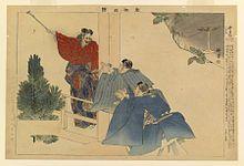 黒塚 (能) - Wikipedia