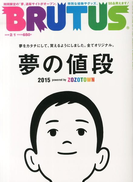 Gimmick Book