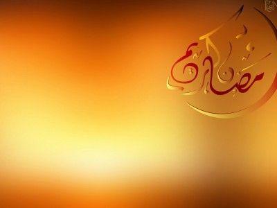 Orange Ramadan Design