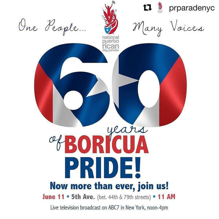 Did you know?  The first Puerto Rican Day Parade was held on Sunday April 13 1958 in Manhattan replacing the former Hispanic Day Parade. In 1995 the parade became incorporated as the National Puerto Rican Day Parade and expanded beyond the parade venue itself. The parade now hosts over seven major events throughout the city. #PRParade2017 #PuertoRicanDayParade  #Boricua #LaIslaDelEncanto