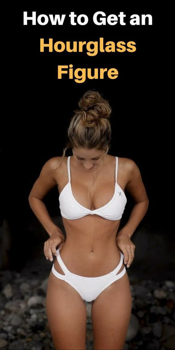 8 Simple & Easy Exercises for a Sexy Hourglass Figure