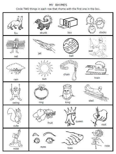 A dozen FREE rhyming words worksheets from PrintableKidStuff.com