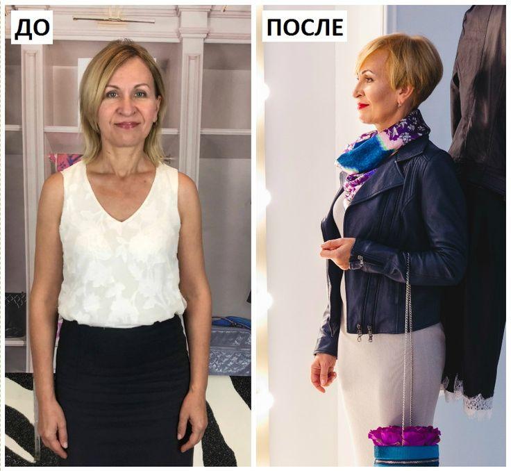 ЛЕГКОЕ НАСТРОЕНИЕ! Образ выходного дня леди Натальи от команды #ЛабораторияИмиджа и #ШколаИмиджа в Одессе!  Комфортный комплект для неспешной прогулки по осенним улочкам. Длинное трикотажное платье с разрезом по бокам подчеркивает идеальную фигуру и красивые ноги. Темно-синяя куртка-косуха делает образ дерзким и современным, и конечно, спасает от ветра. Яркий шелковый платок в цветах колорита нашей героини- освежает лицо и делает образ целостным! К данному комплекту подойдут как…