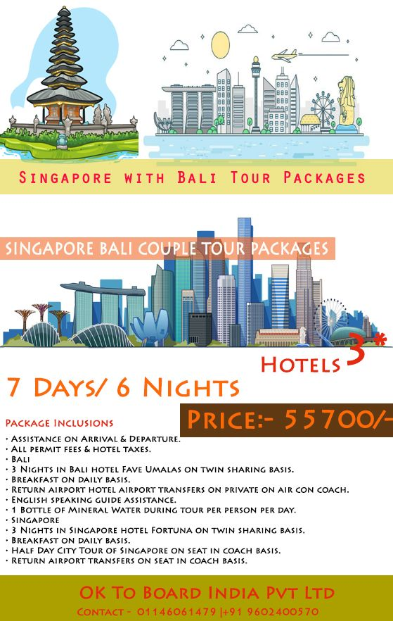 Honeymoon Special Tour Packages Ok To Board Provides Budget
