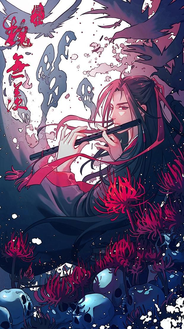 22 2 Wei Wuxian 1031 Happy Birthday Modaozushi By Xualwqy On Deviantart Anime Wallpaper Anime Anime Scenery