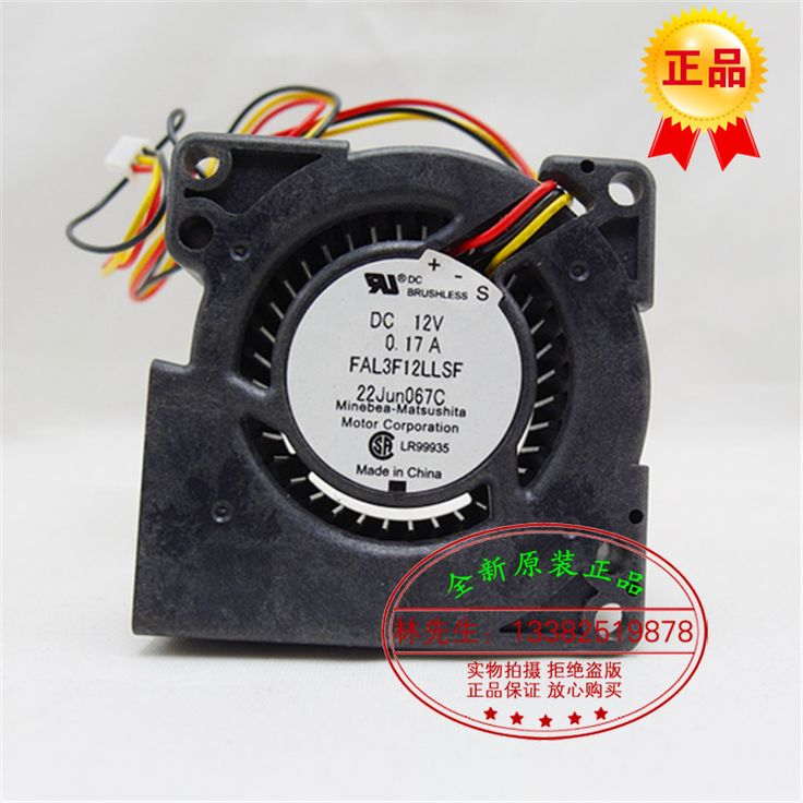 Find More Fans & Cooling Information about New Original NMB FAL3F12LLSF DC12V 0.17A 50*20MM for BenQ projector cooling fan blower,High Quality fan 12v,China fan pipe Suppliers, Cheap fans london from William Electronic product Store on Aliexpress.com