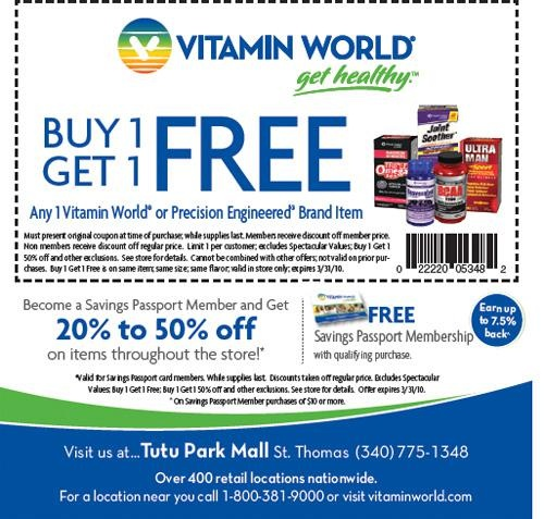 Vitamin king discount coupon