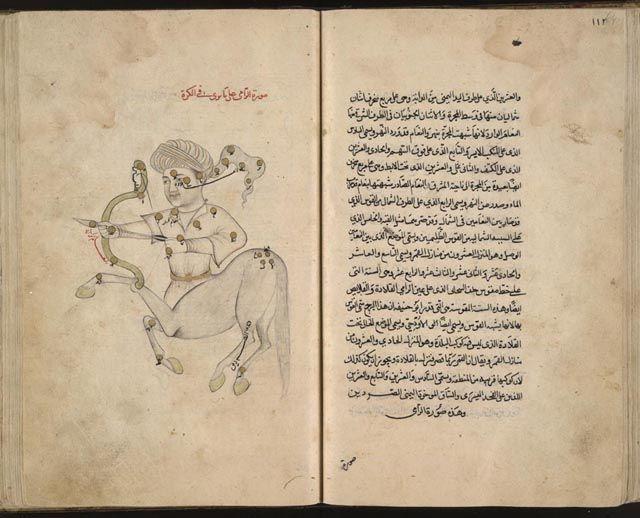 كتاب ابو معشر الفلكي للابراج