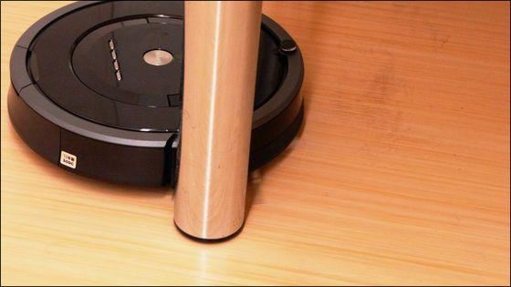 掃除嫌いでも部屋の隅まできれいにできる最新ロボット掃除機「ルンバ880」を実際に使ってみました - GIGAZINE
